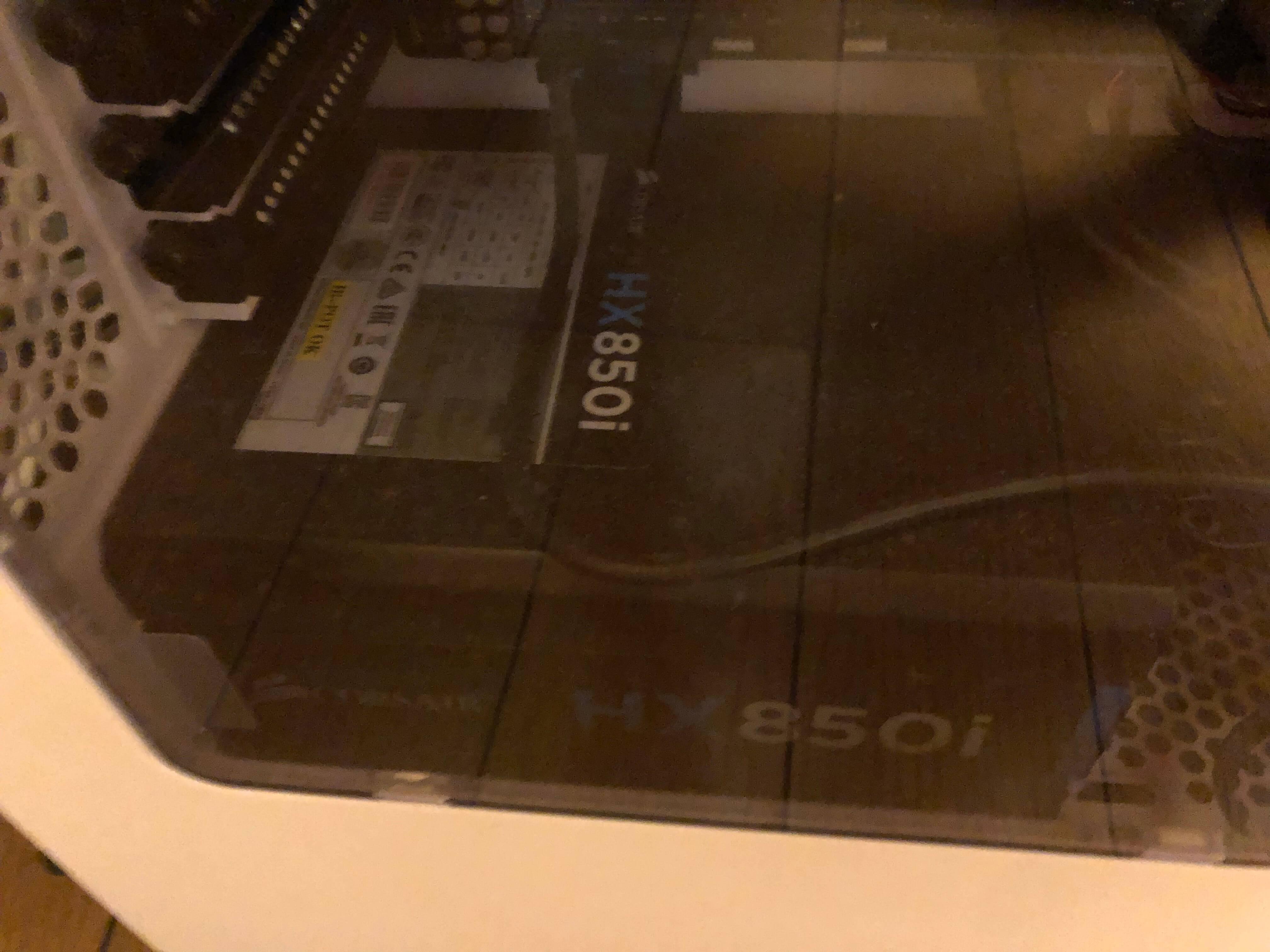 HX850i おすすめ 電源