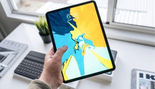 【容量・重さなど】iPad Proを買うか悩んでいる絵描き向けにメリットデメリットを解説します