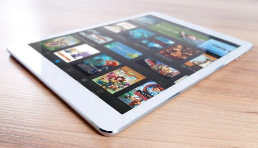 【iPadProレビュー】10.5/11/12.9インチを徹底比較【重さ・容量など】