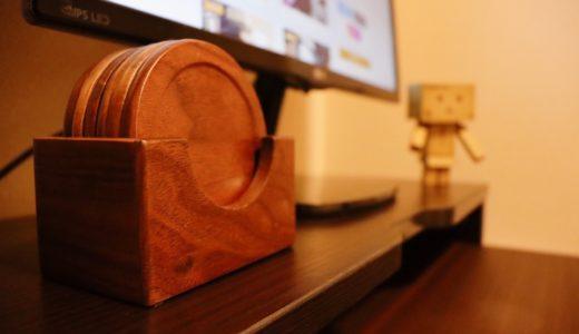 【Anyasun 木製コースターレビュー】ウォールナットの断熱パッド付きコースター【収納可能】
