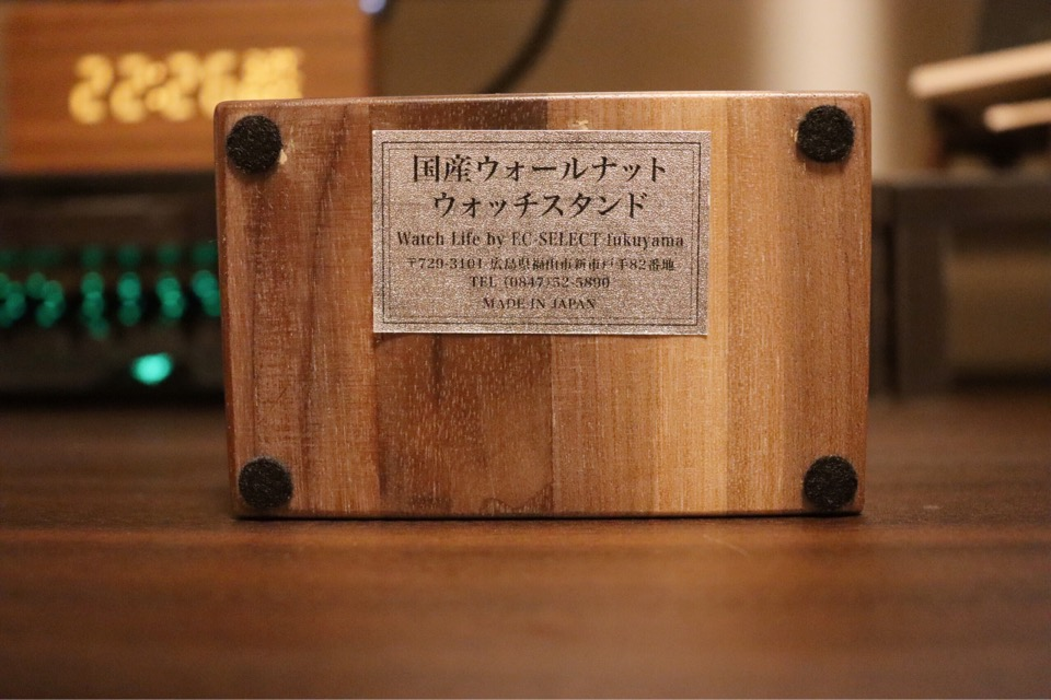 WatchLife 木製ウォッチスタンドの裏面には国産ウォールナットであることを示すシールが貼ってある