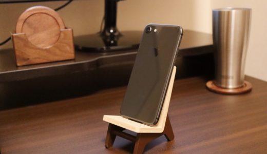 【ヤマト工芸 chair holderレビュー】天然木を使用したレトロな木製スマホスタンド【充電コードが挿せる】