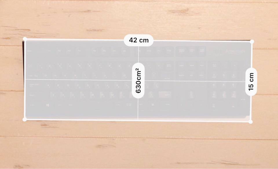 エレコム TK-FDM088TBKの横幅は42cm。奥行