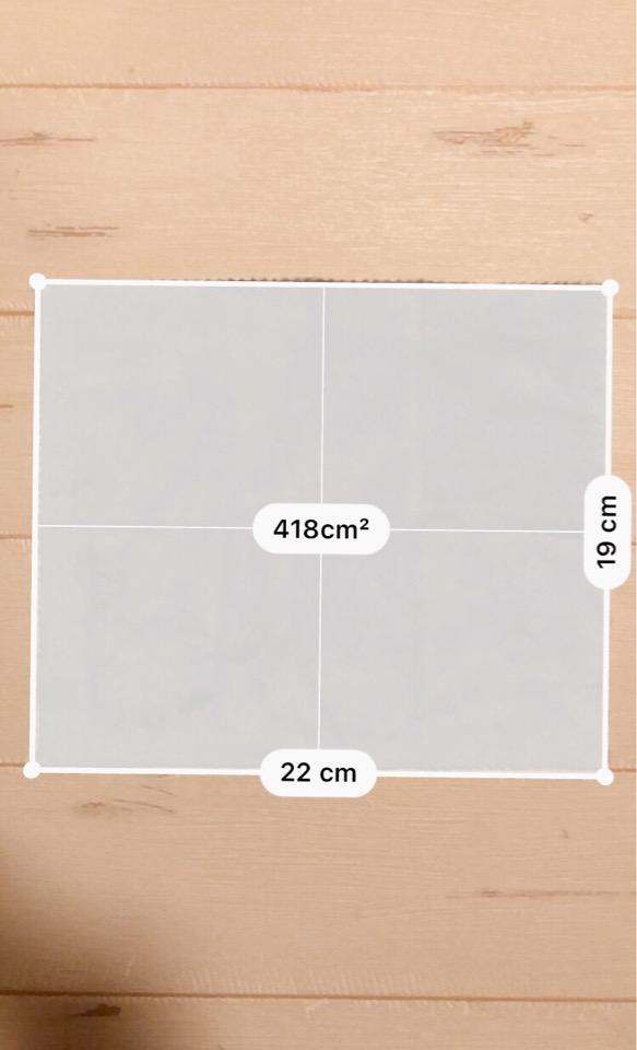 エレコム KCT-006GYは縦幅19cm 横幅22cm