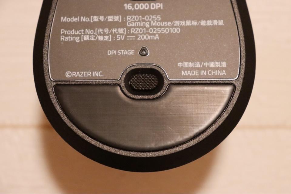 Razer ViperのDPI設定ボタンは5段階のステージがある。Razer Synapsで最大16000DPIまで設定可能。50刻みで変更