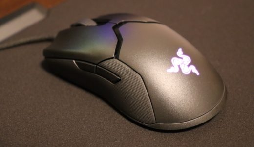 【Razer Viperレビュー】穴空きじゃないのに69gの超軽量・高速反応のゲーミングマウス