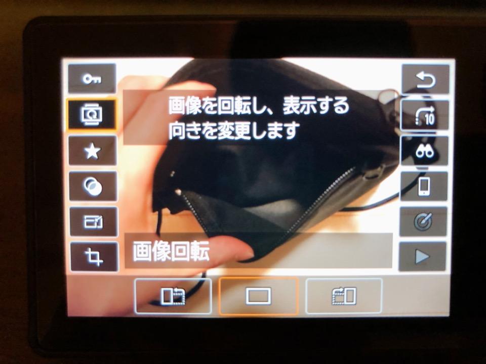 EOS Kiss X10の画像回転機能は、誤って横向きに撮影してしまった時に使える