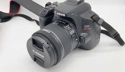 【知識いらず?】EOS Kiss X10レビュー|初心者でもコミケでコスプレを綺麗に撮影できる簡単操作の一眼レフカメラ