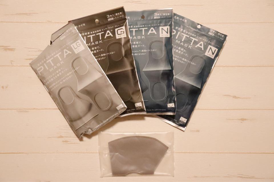 PITTAはコミケ用のマスクにおすすめ。隙間が出来ないのと、メガネが曇らない