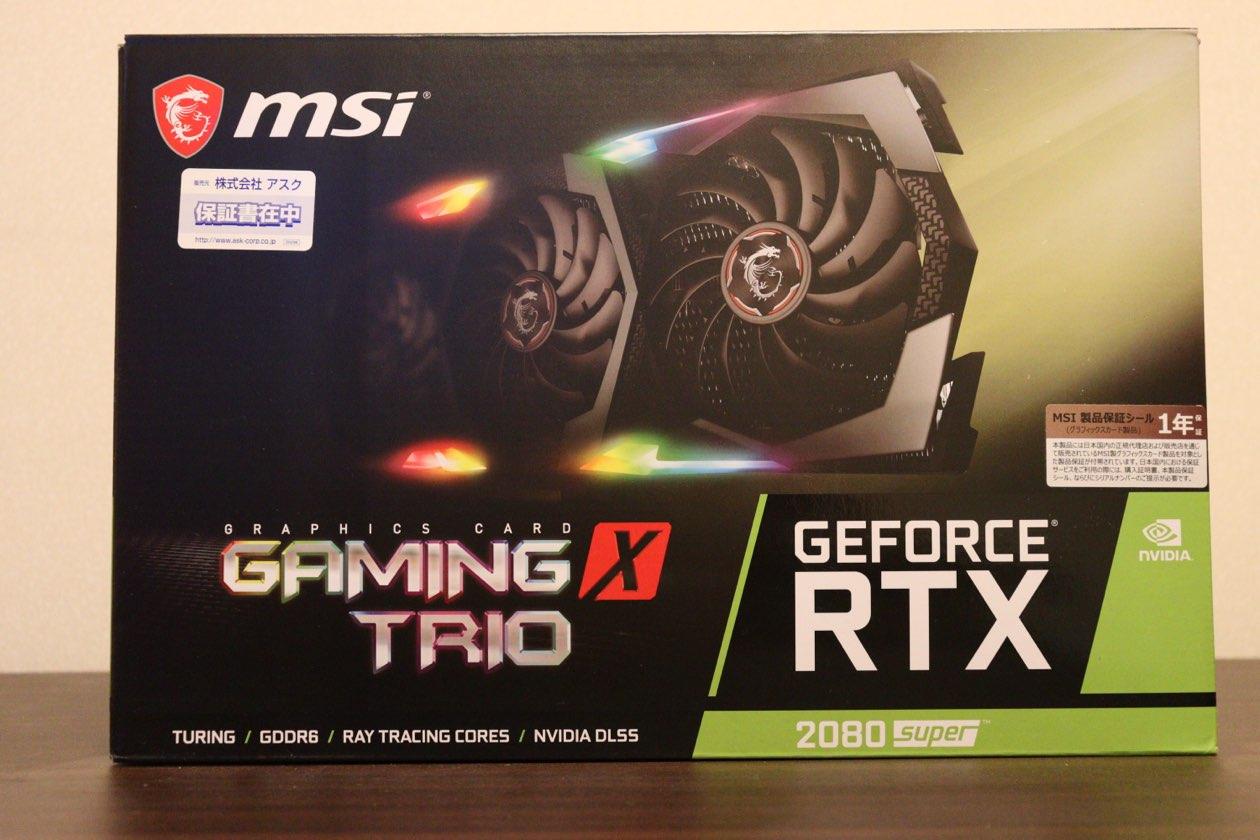 ハイスペックな自作PCを作るならRTX 2080 SUPERはおすすめ