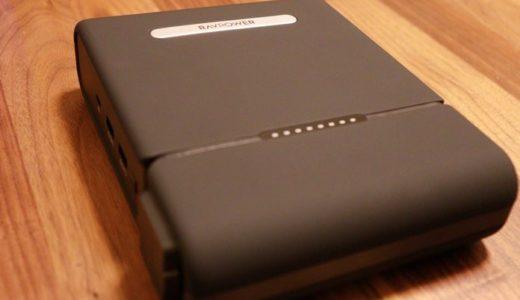 【RAVPower RP-PB055レビュー】もう充電には困らない?30000mAhの大容量モバイルバッテリー
